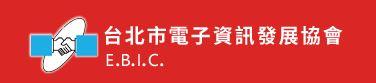 台北市電子資訊發展協會